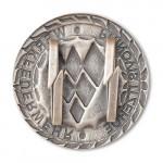 product image 2 | Werkfeuerwehr Prinovis Itzehoe Lapel Pins