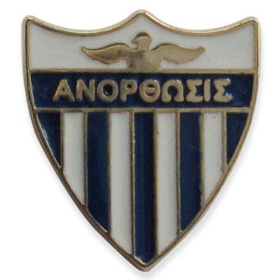 Shield Pins